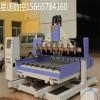 供应青岛石材开料机、八头三维立体雕刻机