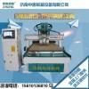 专业定制化服务 新功能木工板材数控开料机