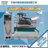 板式定制家具生产线