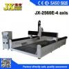 供应JX-2560E 四轴加工中心