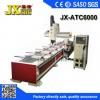 供应嘉信JX-ATC6000自动换刀型材加工中心