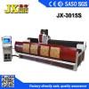 供应嘉信JX-3015S 大理石台面加工中心