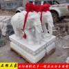 石雕大象 云腾雕塑设计施工一体式 大型园林摆件动物石雕大象