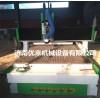 供应内蒙古赤峰市侧排直列式自动换刀加工中心厂家直销可包邮