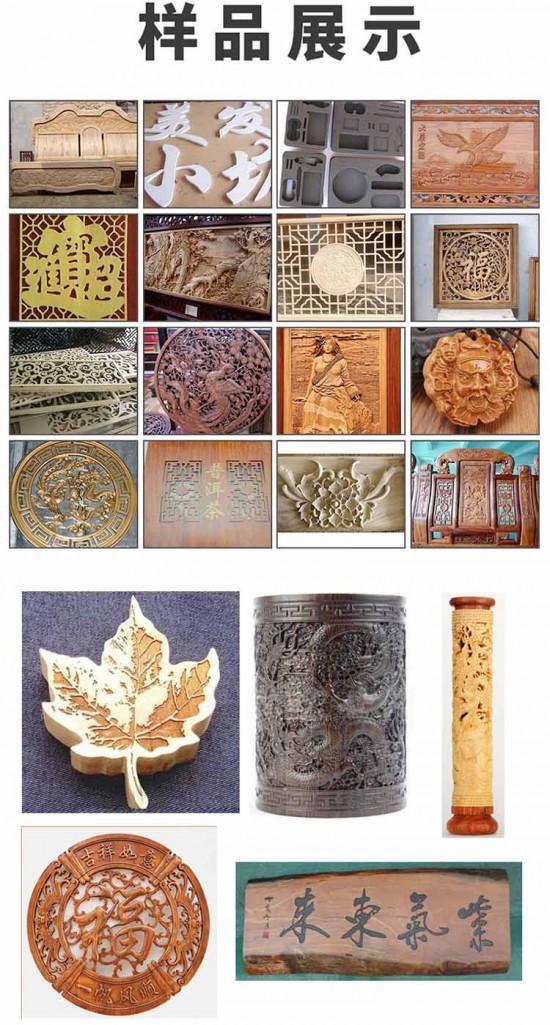 1325木工雕刻机11小