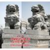 供应石雕狮子