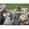 供应假山太湖石