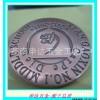 供应校园纪念徽章